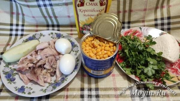 подготовить продукты
