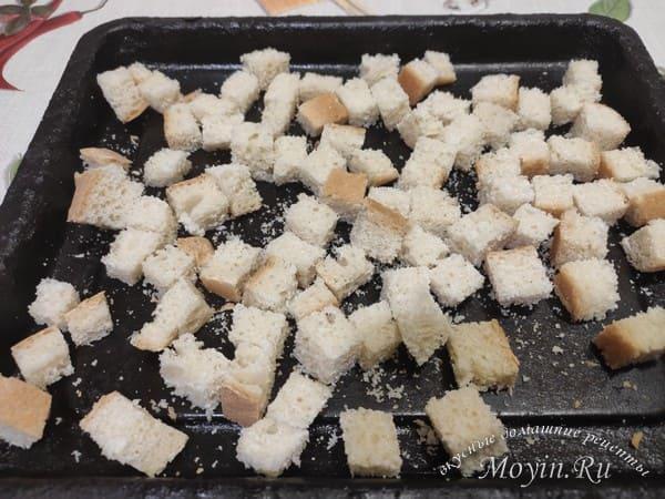 нарезать сухарики