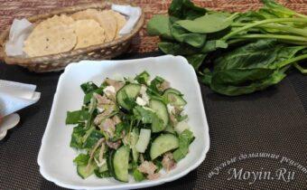 салат с куриной грудкой и шпинатом