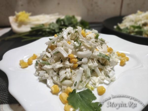 салатик из капусты
